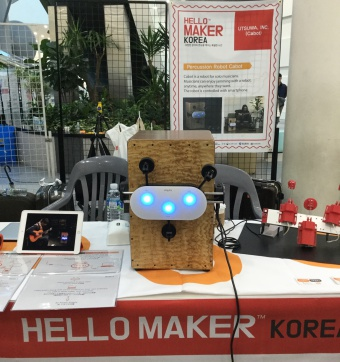 Hello Maker Korea in Busanに出展しました!